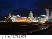 Киевский вокзал в Москве (2008 год). Редакционное фото, фотограф Катерина Фадеева / Фотобанк Лори