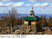 Гора Качканар. Стоковое фото, фотограф Тимур Кузяев / Фотобанк Лори