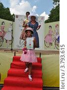 Купить «Награждение победителей. ВелоПарад «Леди на велосипеде» в парке «Сокольники». Москва», эксклюзивное фото № 3793615, снято 5 августа 2012 г. (c) lana1501 / Фотобанк Лори