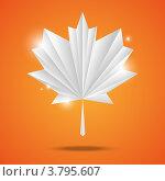 Купить «Кленовый лист оригами», иллюстрация № 3795607 (c) Евгения Малахова / Фотобанк Лори