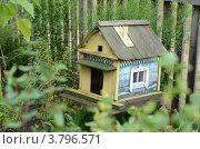 Домик в миниатюре. Стоковое фото, фотограф Липунов Леван / Фотобанк Лори