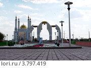 Мечеть в Актюбинске (2012 год). Редакционное фото, фотограф Артем Викторович Чистяков / Фотобанк Лори