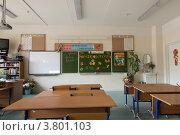 Купить «Пустой школьный класс», фото № 3801103, снято 1 сентября 2012 г. (c) Михаил Иванов / Фотобанк Лори