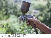 Пульверизатор (2012 год). Редакционное фото, фотограф Дмитрий Ворона / Фотобанк Лори