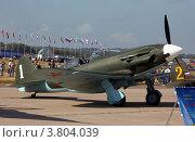 Миг -3 (2012 год). Редакционное фото, фотограф Вячеслав Цыкун / Фотобанк Лори
