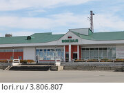 Заринск, вокзал (2012 год). Стоковое фото, фотограф Чихний Анастасия / Фотобанк Лори