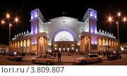 Железнодорожный вокзал Днепропетровска. Редакционное фото, фотограф Loboda Dmitriy / Фотобанк Лори