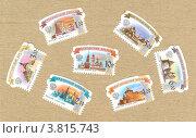Российские марки с изображением кремлей разных городов. Стоковое фото, фотограф Шулешко Оксана Валерьевна / Фотобанк Лори