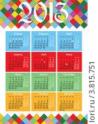 Календарь на 2013 год. Стоковая иллюстрация, иллюстратор Шулешко Оксана Валерьевна / Фотобанк Лори