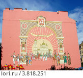 Купить «Граффити к 200-летию Бородинской битвы на брандмауэре, Санкт-Петербург», фото № 3818251, снято 6 сентября 2012 г. (c) Светлана Колобова / Фотобанк Лори