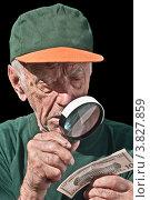 Купить «Фальшивые доллары? Старик рассматривает в лупу долларовую купюру», фото № 3827859, снято 27 мая 2019 г. (c) Владимир Вдовиченко / Фотобанк Лори