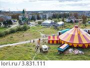 Купить «Цирк шапито на пуустыре в городе Сегежа, Карелия», фото № 3831111, снято 26 августа 2012 г. (c) Кекяляйнен Андрей / Фотобанк Лори