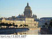 Купить «Река Мойка в Санкт-Петербурге», эксклюзивное фото № 3831687, снято 10 сентября 2012 г. (c) Александр Алексеев / Фотобанк Лори