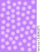 Размытые снежинки на сиреневом фоне. Стоковая иллюстрация, иллюстратор Людмила Герасимова / Фотобанк Лори