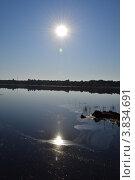 Утро на озере. Стоковое фото, фотограф Виталий Калинин / Фотобанк Лори