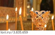Купить «Горящие свечи в храме», видеоролик № 3835659, снято 14 сентября 2012 г. (c) Mikhail Erguine / Фотобанк Лори