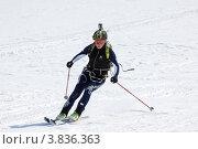Купить «Ски-альпинизм. Камчатка», фото № 3836363, снято 21 апреля 2012 г. (c) А. А. Пирагис / Фотобанк Лори