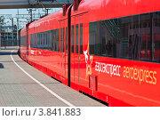 Купить «Москва. Аэроэкспресс», эксклюзивное фото № 3841883, снято 8 августа 2011 г. (c) Lora / Фотобанк Лори