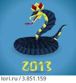 Купить «Бумажная змея на синем фоне. Оригами», иллюстрация № 3851159 (c) Алексей Тельнов / Фотобанк Лори
