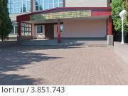 Ожерельевский железнодорожный колледж (2012 год). Стоковое фото, фотограф Алексей Попов / Фотобанк Лори