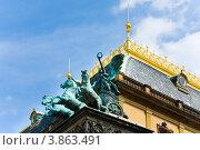 Купить «Колесница на крыше пражского Национального театра (Чешская Республика)», фото № 3863491, снято 29 мая 2011 г. (c) Юрий Брыкайло / Фотобанк Лори