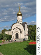 Купить «Часовня в честь святого Василия Великого на ВВЦ (ВДНХ). Москва», эксклюзивное фото № 3863715, снято 17 сентября 2012 г. (c) lana1501 / Фотобанк Лори