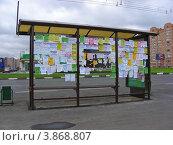 Купить «Остановка общественного транспорта на Городецкой улице. Новокосино. Москва», эксклюзивное фото № 3868807, снято 7 сентября 2012 г. (c) lana1501 / Фотобанк Лори