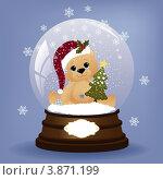 Новогодний мишка сидит в стеклянном шаре с елочкой. Стоковая иллюстрация, иллюстратор Евгений / Фотобанк Лори
