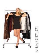 Шикарная девушка в юбке стоит перед гардеробом с шубами, фото № 3871571, снято 20 июля 2012 г. (c) Tatjana Romanova / Фотобанк Лори