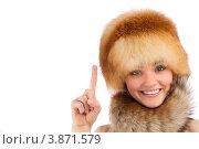 Портрет девушки в лисьей шапке, фото № 3871579, снято 21 июля 2017 г. (c) Tatjana Romanova / Фотобанк Лори