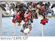Примета (2012 год). Редакционное фото, фотограф Александр Клоповский / Фотобанк Лори