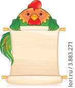 Купить «Символ Китайского календаря - петух со свитком, на котором можно разместить текст», иллюстрация № 3883271 (c) Савицкая Татьяна / Фотобанк Лори