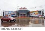 Купить «Новокуйбышевск. Торговый центр Сити-Парк», эксклюзивное фото № 3888531, снято 24 сентября 2012 г. (c) FotograFF / Фотобанк Лори