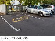 Купить «Место для парковки автомобиля инвалида», эксклюзивное фото № 3891835, снято 29 сентября 2012 г. (c) Родион Власов / Фотобанк Лори