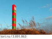 Пограничный столб. Стоковое фото, фотограф Литвяк Игорь / Фотобанк Лори