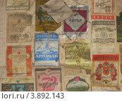 Купить «Старые этикетки вино-водочных изделий советского периода», фото № 3892143, снято 6 июля 2012 г. (c) елена прекрасна / Фотобанк Лори
