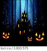 Купить «Мистическая ночь, замок в лесу и тыквы на праздник Хелоуин», фото № 3893575, снято 27 июня 2019 г. (c) ElenArt / Фотобанк Лори