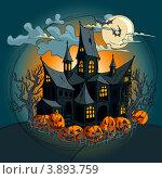 Купить «Хэллоуин», иллюстрация № 3893759 (c) Aqua / Фотобанк Лори