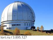 Купить «Большой телескоп альт-азимутальный Специальной астрофизической обсерватории (САО) вблизи поселка Нижний Архыз (Зеленчукская обсерватория). КЧР», эксклюзивное фото № 3895127, снято 30 сентября 2012 г. (c) Rekacy / Фотобанк Лори