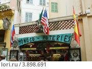 Монако (2012 год). Редакционное фото, фотограф Назарова Инара / Фотобанк Лори