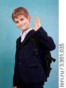 Школьник в костюме с ранцем машет рукой. Стоковое фото, фотограф Сергей Фигурный / Фотобанк Лори