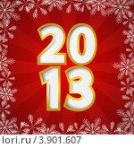 Купить «Новогодний фон с цифрами 2013», иллюстрация № 3901607 (c) Евгения Малахова / Фотобанк Лори