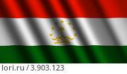 Развевающийся флаг Таджикистана. Стоковая иллюстрация, иллюстратор Александр Макаров / Фотобанк Лори
