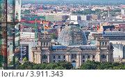 Рейхстаг. Берлин, Германия (2012 год). Стоковое фото, фотограф Светлана Самаркина / Фотобанк Лори