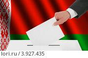 Купить «Флаг Беларуси и рука, опускающая бюллетень в урну», иллюстрация № 3927435 (c) Александр Макаров / Фотобанк Лори