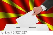 Купить «Флаг Македонии и рука, опускающая бюллетень в урну», иллюстрация № 3927527 (c) Александр Макаров / Фотобанк Лори