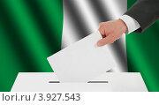 Купить «Флаг Нигерии и рука, опускающая бюллетень в урну», иллюстрация № 3927543 (c) Александр Макаров / Фотобанк Лори