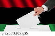 Купить «Флаг Ливии и рука, опускающая бюллетень в урну», иллюстрация № 3927635 (c) Александр Макаров / Фотобанк Лори