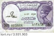 Купить «Банкнота Египта номиналом 5 пиастров», фото № 3931903, снято 18 января 2020 г. (c) АЛЕКСАНДР МИХЕИЧЕВ / Фотобанк Лори