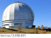 Купить «Большой телескоп альт-азимутальный Специальной астрофизической обсерватории (САО) в близи поселка Нижний Архыз (Зеленчукская обсерватория). КЧР», эксклюзивное фото № 3938651, снято 30 сентября 2012 г. (c) Rekacy / Фотобанк Лори